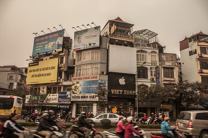 Good Morning Vietnam Sebastian Haus